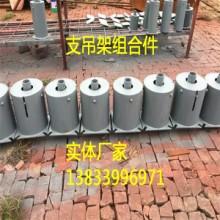 单孔垫板40706301 优质螺纹拉杆生产厂家 滑动底板价格 弹簧支吊架生产厂家