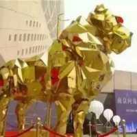 金狮 巡游大象 镜子迷宫