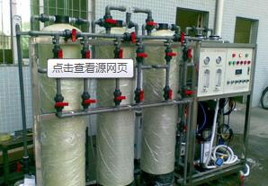 企业进口LED生产线进口报关流程 进口清关流程 进口清关代理流程
