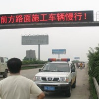 LED智能交通诱导屏