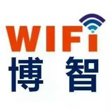 会场会议大型活动等 会场临时wifi出租大型WiFi 搭建服务