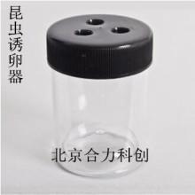 诱蚊诱卵器、疾控监测捕蚊器图片