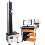 微机控制单臂电子拉力试验机图片