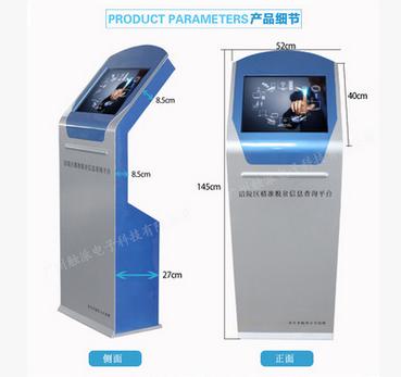 厂家供应 19寸触摸电脑查询机  触摸查询机 送查询软件   品牌直销