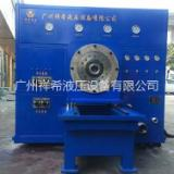祥希液压 液压泵 液压马达试验平台 测试平台 力士乐 川崎可定制