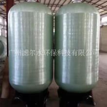 供应云南曲靖 玻璃钢树脂罐 玻璃钢过滤器高强耐腐蚀 质量超好 价格实惠批发