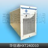 华信通HXT240D10 直流屏系统主监控模块/智能电源充电模块