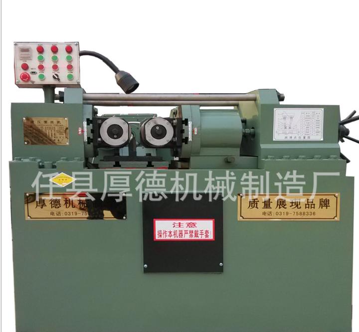 河北滚丝机|全自动滚丝机优质生产厂家