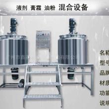 厂家直销可定制耐高温不锈钢加热搅拌反应罐