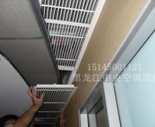 黑龙江清洗中央空调机组15145001121哈尔滨冷却塔清洗更换填料