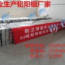 2017螺栓锌阳极详情咨询批发