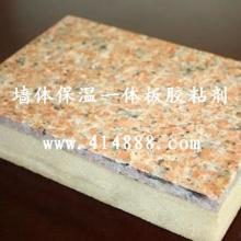 大理石与PU聚氨酯硬泡粘接的胶图片