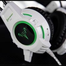 速钛V2发光系列耳机耳麦,头戴式耳机,网吧耳机,游戏耳机