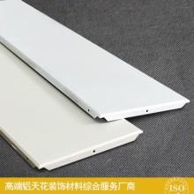 厂家直销吊顶 300*600铝扣板天花 平面冲孔铝天花厂房吊顶造型图片