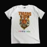 韩国波米婴儿t恤打印机