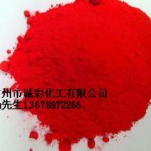 钼铬红 用于涂料的钼铬红 广东钼铬红 钼铬红生产厂家 钼铬红批发