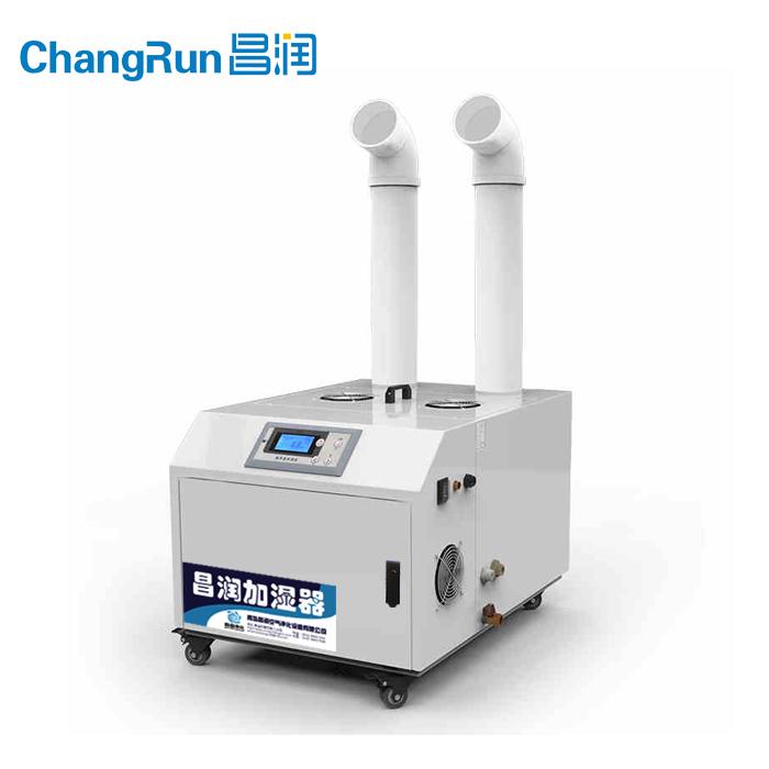 昌润工业加湿器 武汉超声波加湿器车间喷雾增湿设备