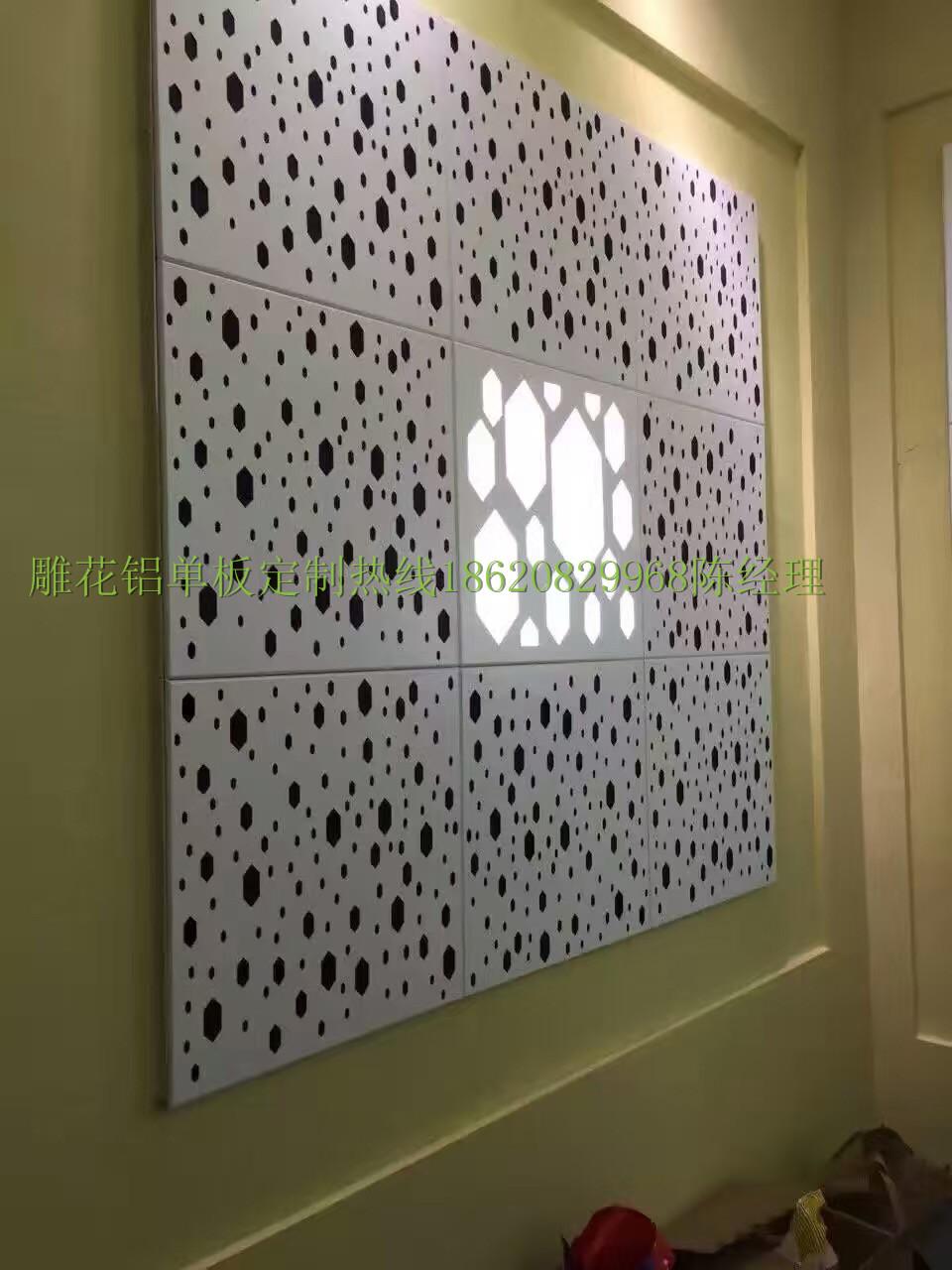 福建雕花铝单板厂家 外墙雕花铝单板款式 广东欧佰雕花铝单板厂家