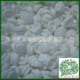 来图来样加工定制硅胶异型件硅橡胶制品生产厂家