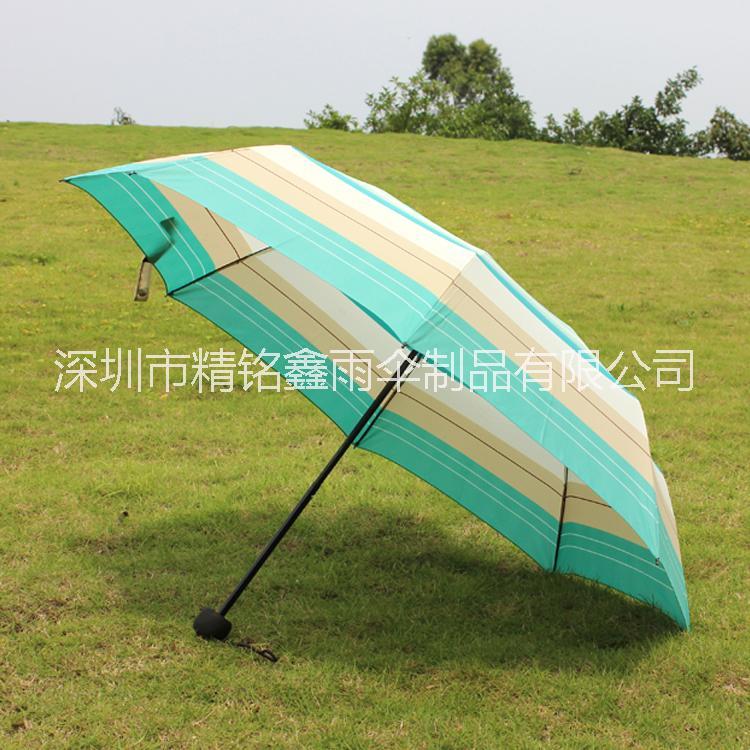 三折外贸伞 深圳数码印花外贸折叠雨伞厂家 防风礼品雨伞定制