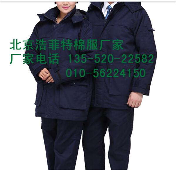 北京雅宝路外贸棉服定做,俄罗斯版棉服定做,棉服服装厂