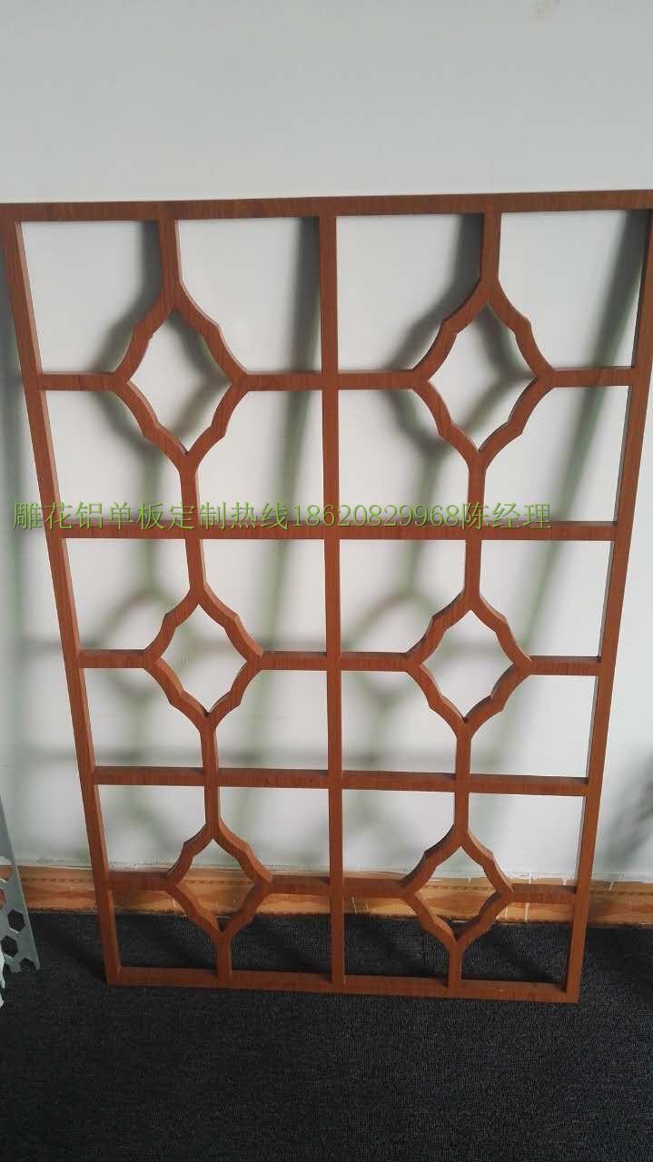 门头包边雕花铝单板 门头造型铝单板供应 镂空铝单板厂家