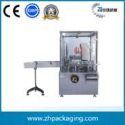 温州中环JDZ-120G立式自动装盒机 多功能装盒机 装盒机