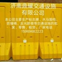 济南水马围挡租赁公司  鼎耀交通