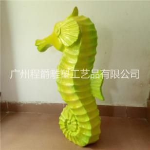 玻璃钢动物雕塑仿真海马图片