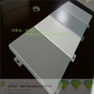 东莞铝单板批发价图片