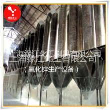 避雷器专用氧化锌99.7%批发