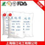 间接法生产ZnO99.7%磷化液