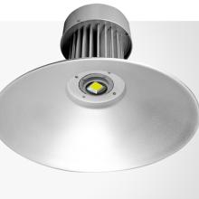莹晖照明50W集成投光灯 专业制作投光灯 工厂车间灯专业生产图片