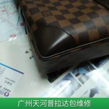广州天河普拉达包维修 皮具制品护理专业皮包包修补修复维修服务批发