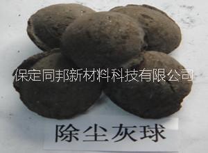 除尘灰,氧化铁皮碳粉球团粘结剂