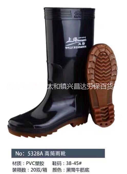 劳保鞋耐酸碱图片/劳保鞋耐酸碱样板图 (1)