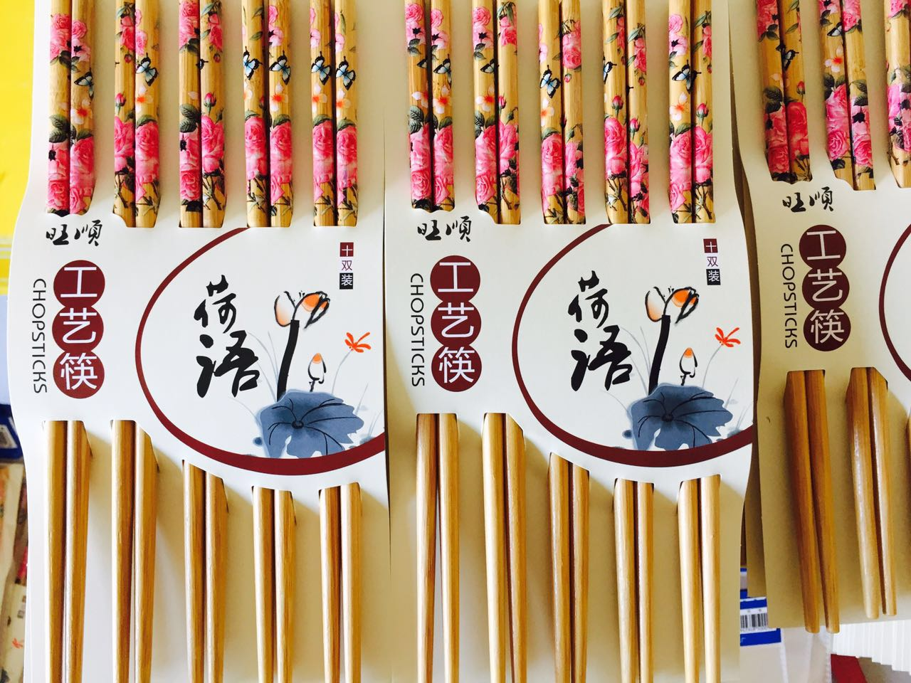 印花礼品筷子销售