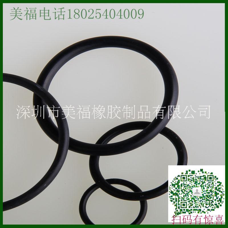 供应电器橡胶o型圈配件防水密封 环保无毒抗形变O型圈使用寿命长