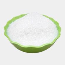 左磷右胺盐
