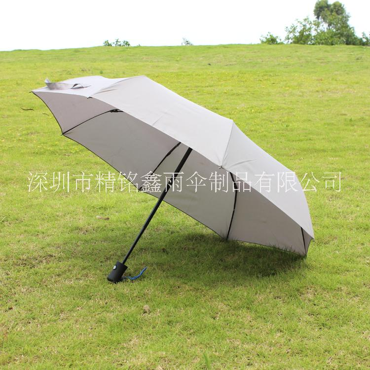 深圳全自动遇水开花三折伞 21寸丰田汽车浮水印防风折叠伞定制