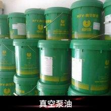 真空泵油批发 防锈防腐蚀真空设备扩散真空泵矿物/合成润滑油图片
