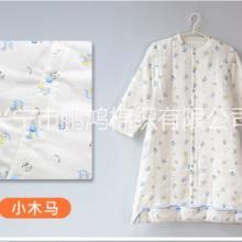 婴儿纯棉可拆袖睡袋