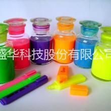 华恒科技染料,直接染料,水染染料图片
