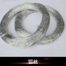 金属丝铝丝批发高纯铝制材料1060/6061精拉铝丝/铝焊丝批发