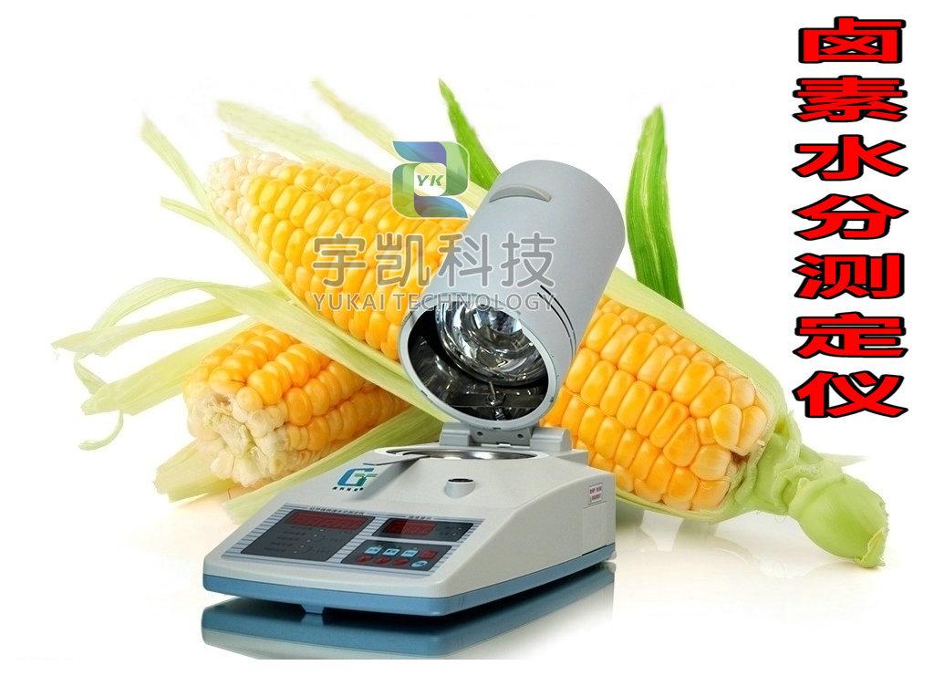 卤素水分仪SFY-6卤素快速水分测定仪(粮食类通用型