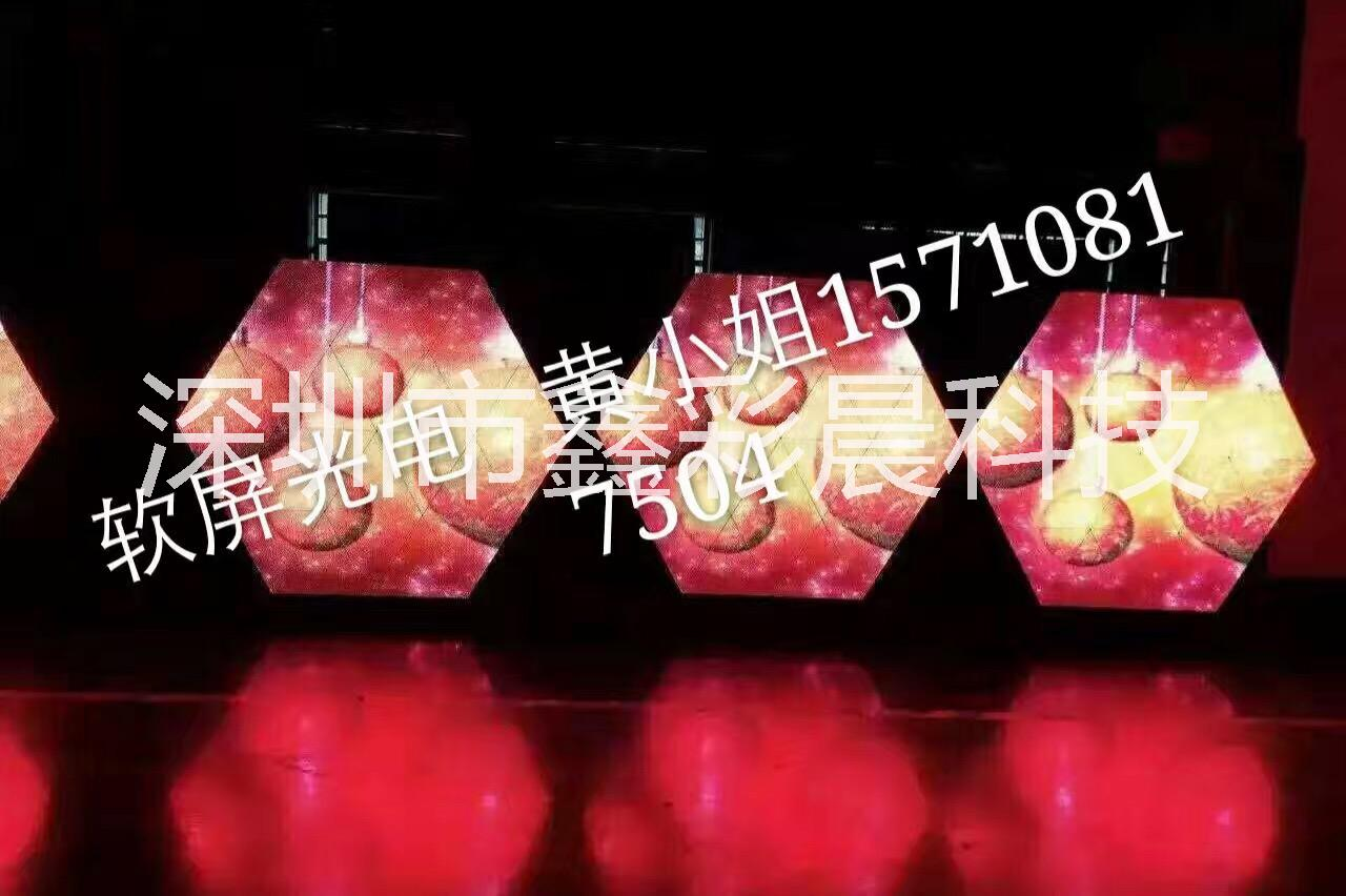 P5全彩室内软模组LED显示屏@深圳软模组生产厂家@LED显示屏