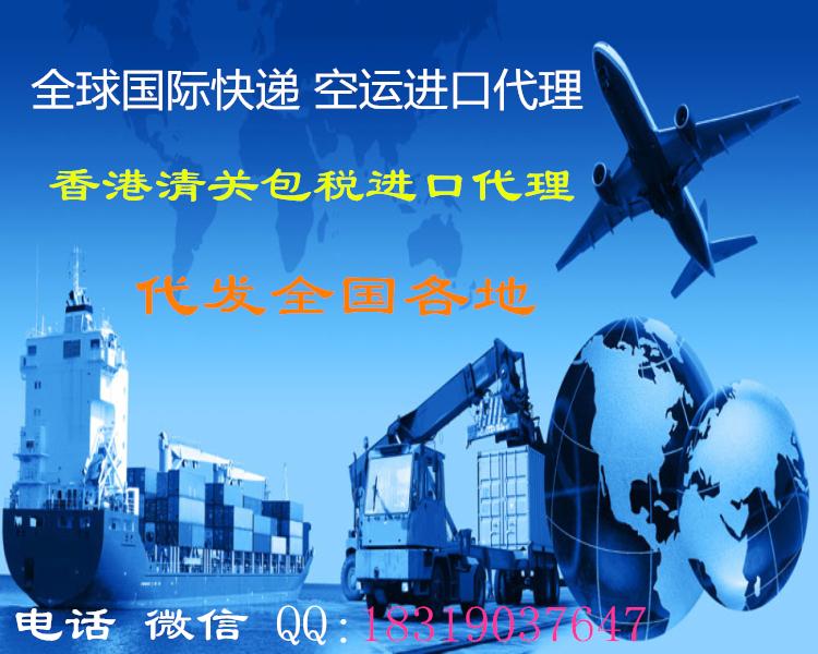 韩国马油进口到中国 韩国马油进口到香港清关到深圳 韩国马油进口到香港包税清关到深圳