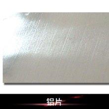 佛山致诚铝片批发 耐腐蚀高纯度铝片/冲压铝合金材加工定制厂家直销批发