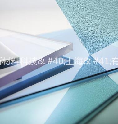 通用型耐力板图片/通用型耐力板样板图 (2)