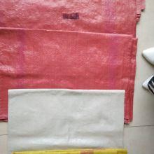 临沂市塑料编织袋生产厂家生产供应出口韩国75cm宽规格橘红色塑料编织袋